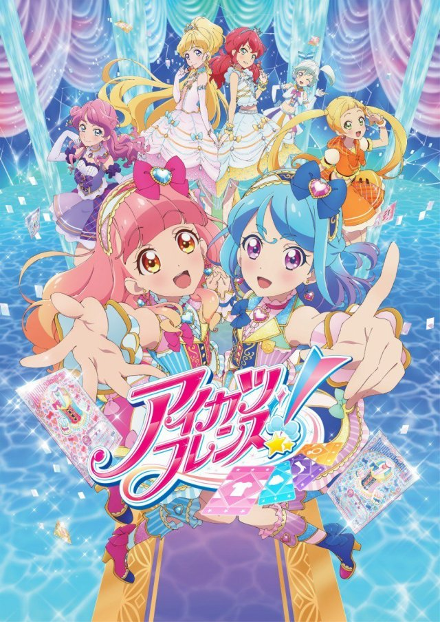 aikatsu friends