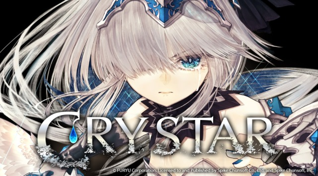 Crystar Logo