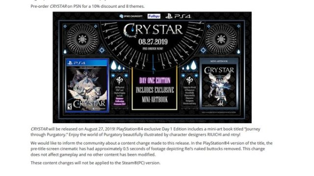 Crystar PS4 Censored content