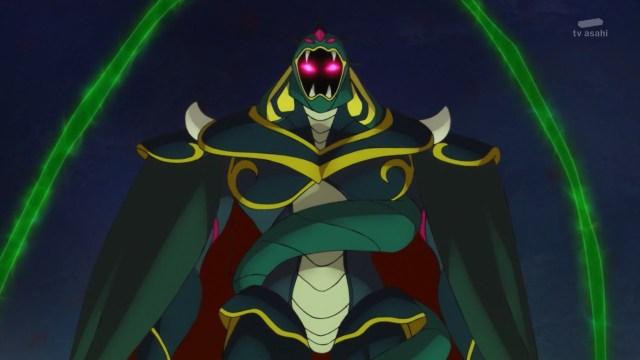 Darknest corporal form.jpg