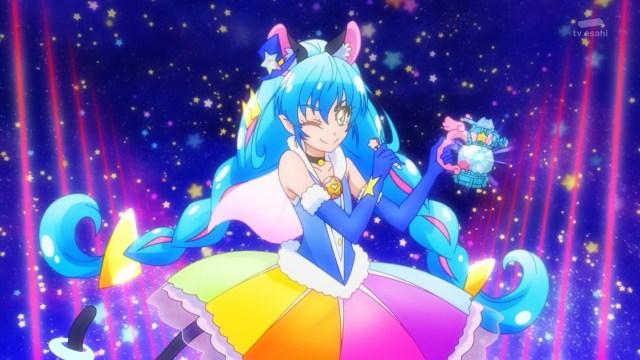 Rainbow Perfume.jpg