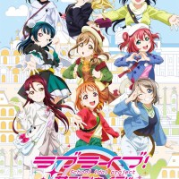390th G-View: Love Live! Sunshine!! School Idol Movie Over The Rainbow