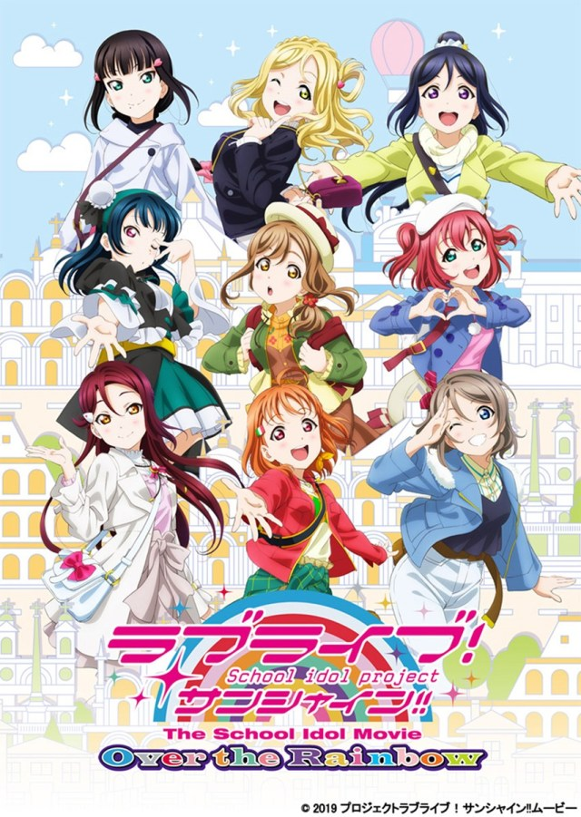 Love Live! Sunshine!! Movie.jpg
