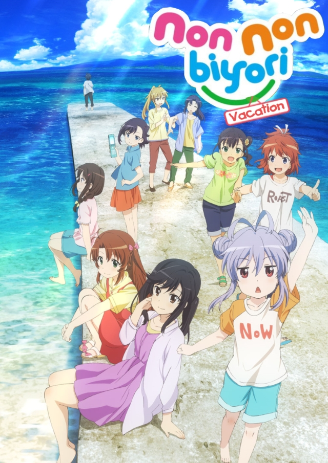 Non Non Biyori Vacation Cover.jpg