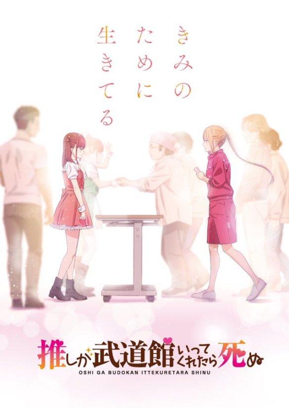 Best Anime Winter 2020.Og S Winter 2020 Anime Picks The Yuri Empire