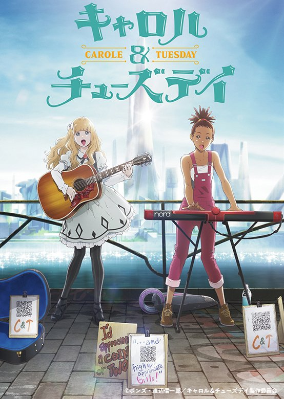 Carole and Tuesday Cover