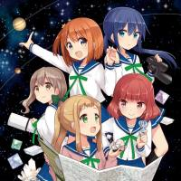 414th G-View: Koisuru Asteroid