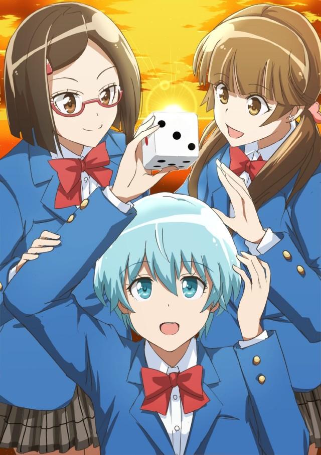 Houkago Saikoro Club Midori, Miki and Aya.jpg