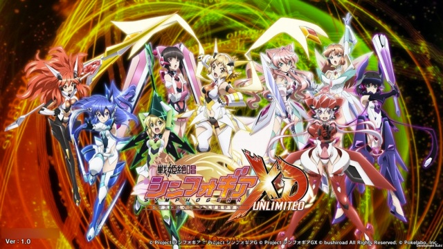 Symphogear XD Unlimited.jpg