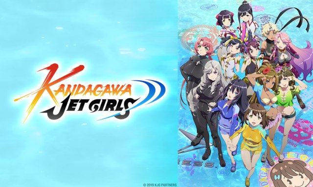 Kandagawa Jet Girls.jpg