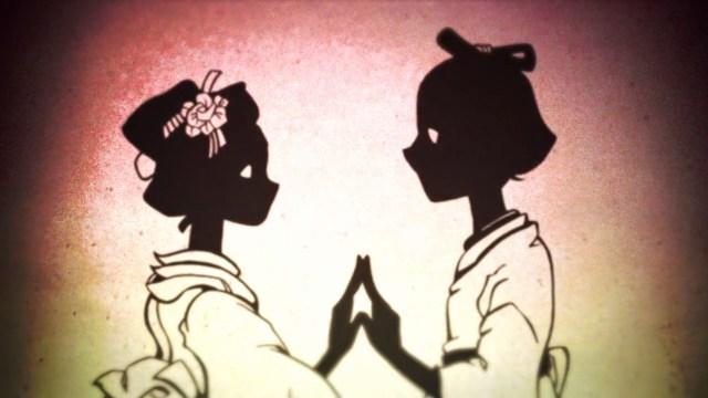 Mizuna Marriage Spot legend