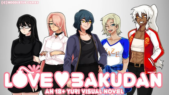 Love Bakudan Cover