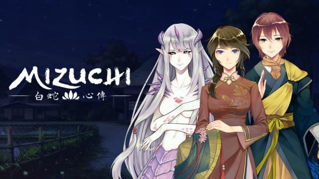Mizuchi Cover