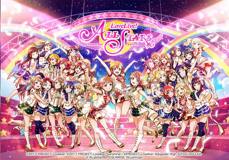 Love Live School Idol Festival All-Stars