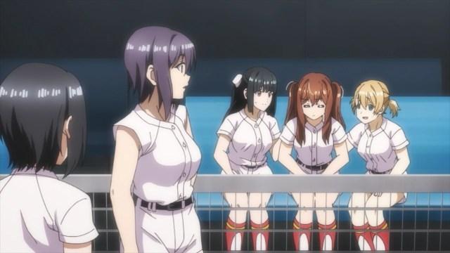 Yomi before Yoshino's explanation