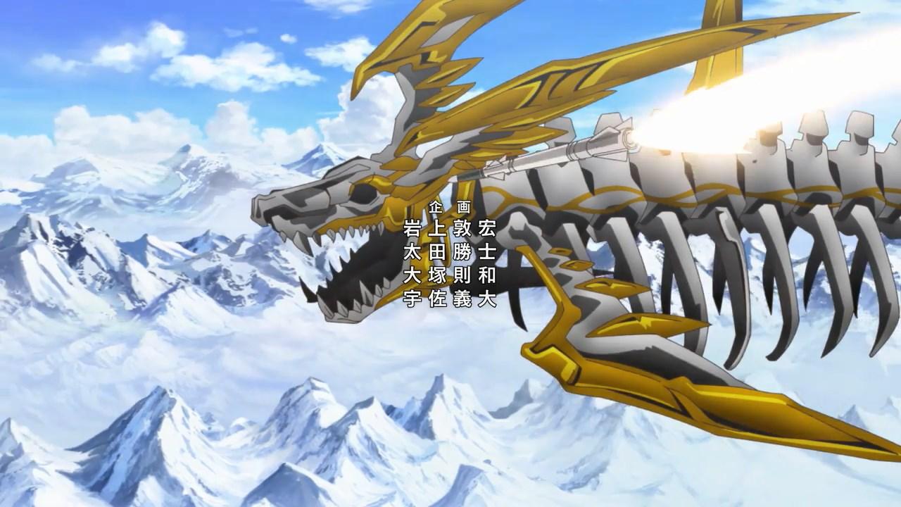 Skeleton Dragon