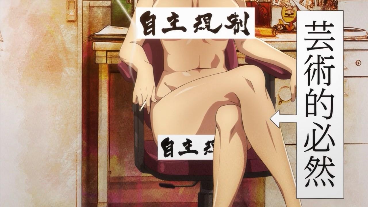Chihirio censorship joke