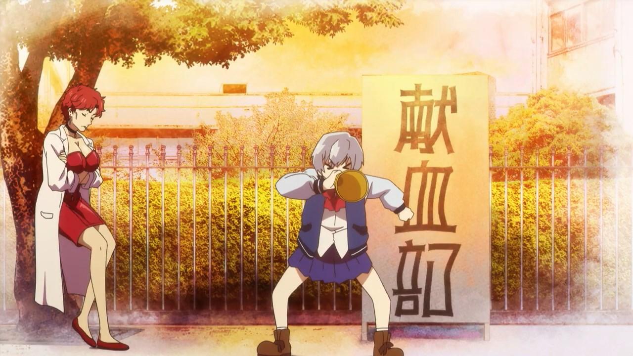 Mitsugu recruiting club members
