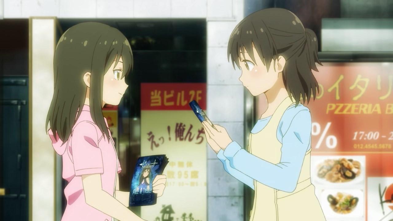 Airi meets Izumi