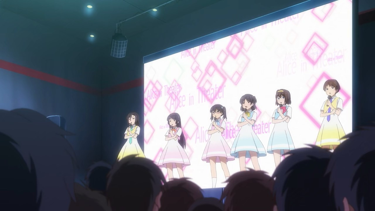 Alice in Theatre idol group