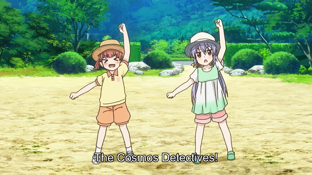 Cosmos Detectives