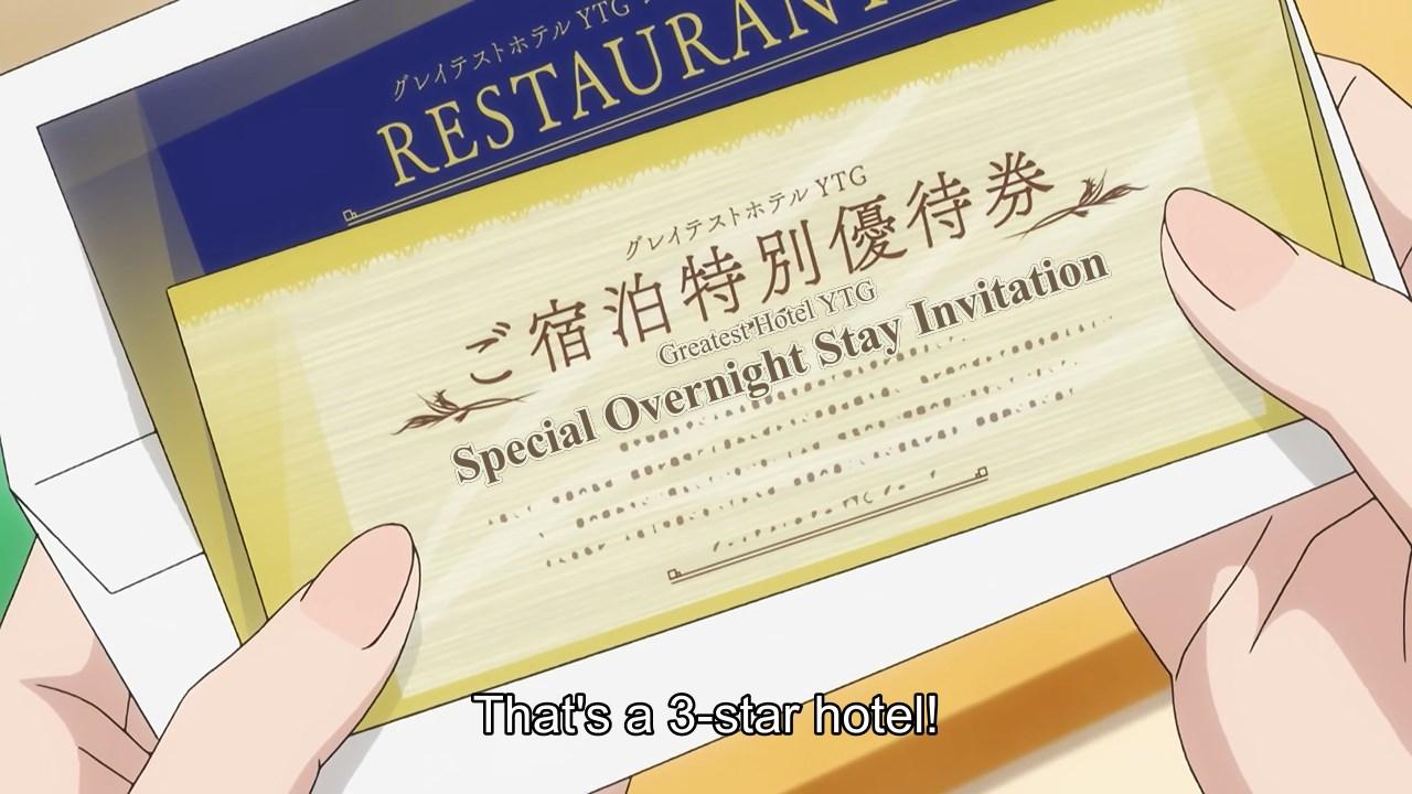 Hotel Invitation