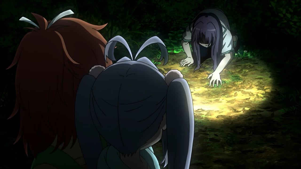 Spooky Kazuho