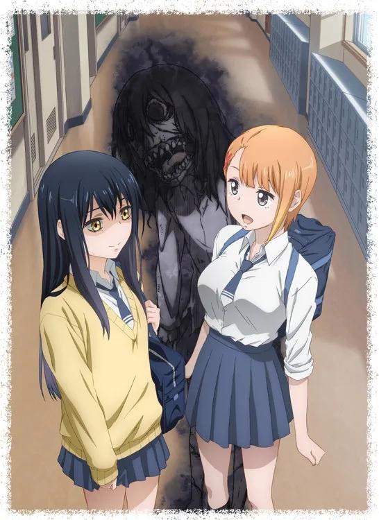 Mieruko-chan Poster