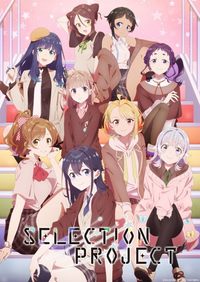 SELECTION PROJECT Cover